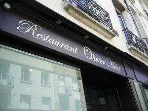 トゥールレストラン.jpg